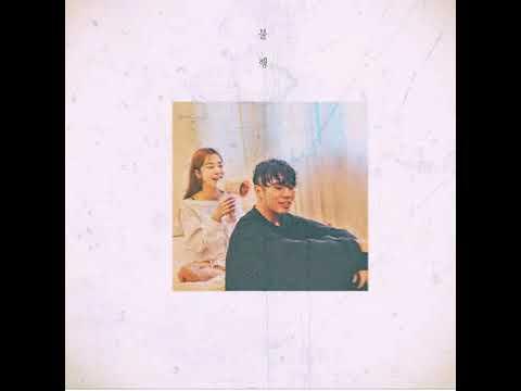 OVAN ( 오반 ) - 불행 ( feat. 빈첸 ( VINXEN ) ) - 1시�