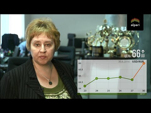 Рубль снизился к доллару и евро на открытии