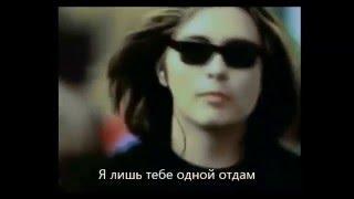 Мурат Насыров - Я Это Ты lyrics