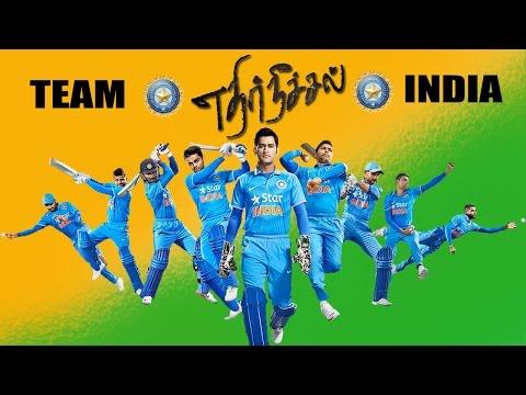 Team India  M.S   Ethir Neechal Feat   Anirudh Ravichander