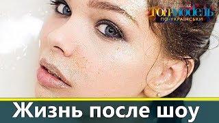 Саша Литвин: Жизнь после проекта Супермодель по-украински 3