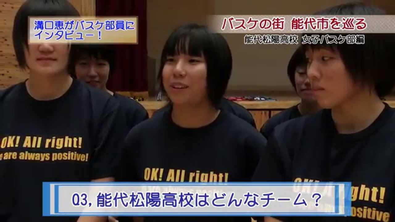 秋田県立能代松陽高等学校