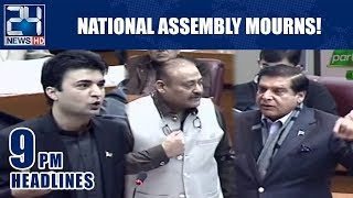 National Assembly Mourns! - 9pm News Headlines | 21 Jan 2019