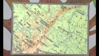 География 2. Географические карты — Шишкина школа
