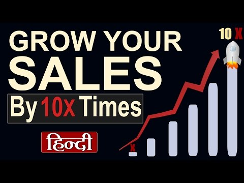 How To Multiply Your Sales By 10X, Sales Techniques in Hindi by Vivek Bindra