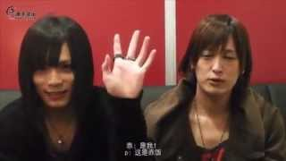 Piko and Sekihan comment about their two-man live collaboration in ...
