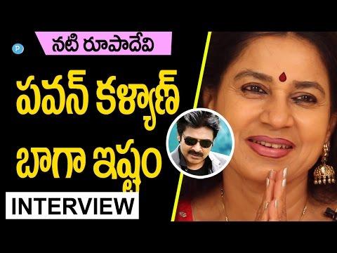 Sr Actress Roopa Devi about Pawan Kalyan    Telugu Popular TV