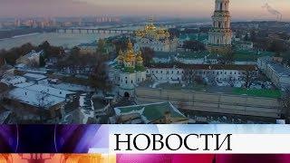 Патриарх Кирилл призвал религиозных и политических лидеров защитить Украинскую православную церковь.