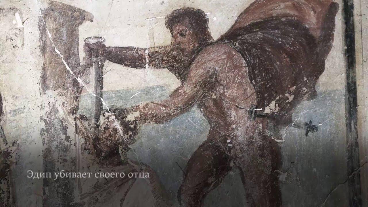 Хрестоматия древнегреческая трагедия