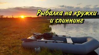 Рыбалка на кружки и спиннинг на лесном озере. Огромные щуки все еще бастуют или ждут Осени?!
