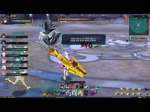 [Soulworker] Lunar Fall Speed Run 2:50.0