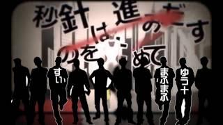 Repeat youtube video 【合唱】 コノハの世界事情 / Konoha no Sekai Jijou - Nico Nico Chorus