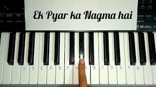 ek-pyar-ka-nagma-hai-piano-keyboard-tutorial-slow-play