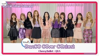 [1theK Dance Cover Contest] 체리블렛(Cherry Bullet) _ Q&A(mirrored ver.)