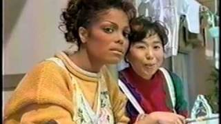 Video Rare Janet Jackson Japanese Cell phone commercials (93-94) download MP3, 3GP, MP4, WEBM, AVI, FLV Juli 2018