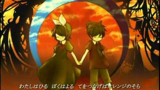 【惡之系列前傳】黃昏時的惡作劇【鏡音レン&リン】 thumbnail