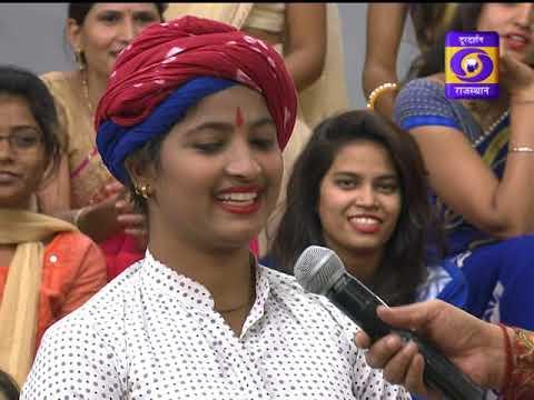 Quiz Show Prashnottari: Jaipur Anniversary Part 1 - Shri Bhawani Niketan Girls TT College