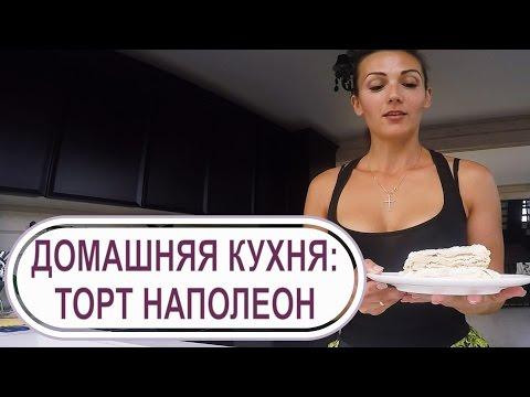 Торт просто