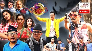 Ulto Sulto || Episode-109 ft. कागे डन  || September-23-2020 || By Media Hub Official Channel