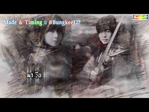 [ThaiSub] TVXQ - Thousand Years Love Song