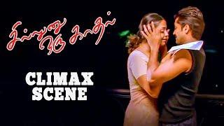 Sillunu Oru Kadhal   Suriya   Jyothika   Bhumika Chawla   Climax Scene   4K (English Subtitles)