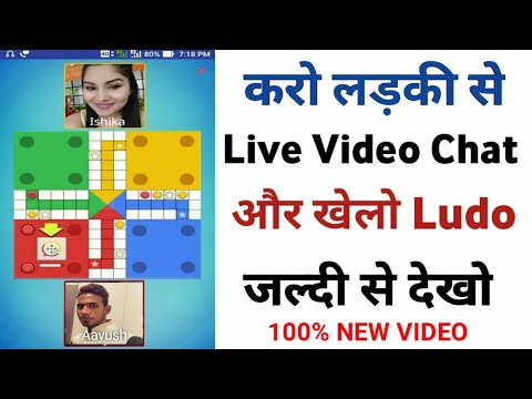 PLAY LUDO AND