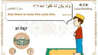 Learn how to Pray in Arabic and recite Quran (Muslim Dawn Prayers - Al-fajr)