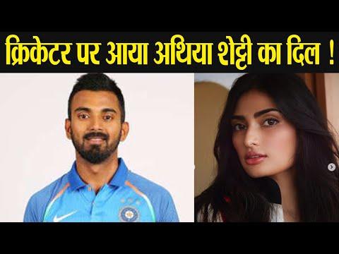 KL Rahul Dating Bollywood Actress Athiya Shetty?; Check Out Here |OneIndia Hindi