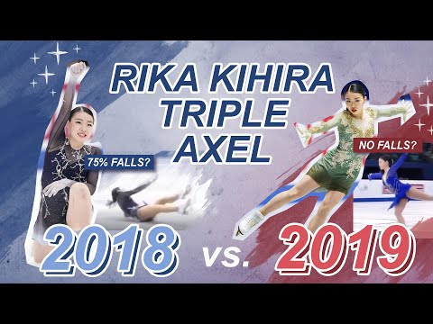 rika-kihira-triple-axel-2018-vs.-2019-(紀平梨花のトリプルアクセル)