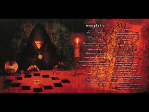 Moi Dix Mois -Nocturnal Opera full album