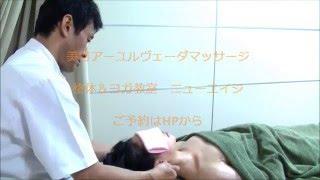 オイルマッサージ塗布 響アロマ.com代表の高橋英夫です。 http://hibiki-aroma.com https://www.facebook.com/hideo.takahashi.902 今回は手に有るツボ押しハンドマッサージについて書いて