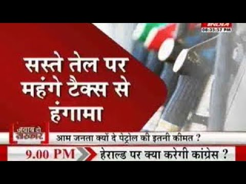 Is Modi Government minting money from reduced oil prices ?