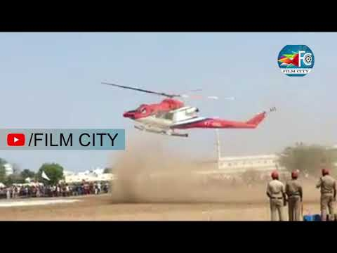 Ys Jagan Mohan Reddy Helicopter Entry in chilakaluripet || YS Jagan Public Meeting | FILM CITY