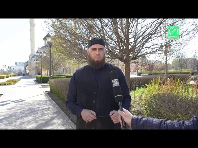 В Чеченской Республике временно запрещены бракосочетания (никях)
