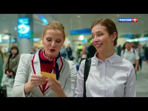 Лучшие мелодрамы Фильм 2019 Мелодрама Шаг к счастью
