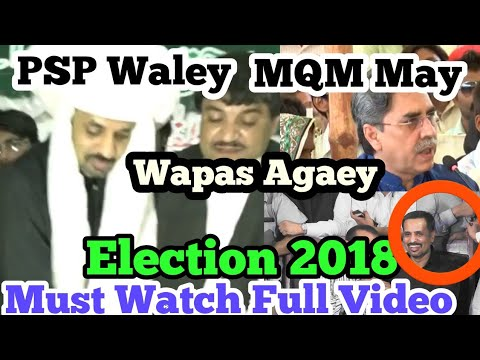 | MQM Amir Khan | PSP Mustafa Kamal | Speech | Election Campaign | Karachi |   Press Conference