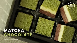발렌타인데이❤︎ 녹차 생초콜릿 만들기 : Valentine's Day Green tea(Matcha) Chocolate Truffle : 抹茶生チョコ | Cooking tree