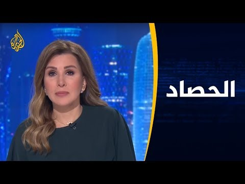 الحصاد - ما الرسائل التي حملها بوتين خلال زيارته للسعودية؟  - نشر قبل 7 ساعة