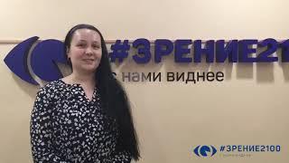 Смотреть видео Лазерная коррекция зрения в Москве. Екатерина Тимохина, Мурманск онлайн