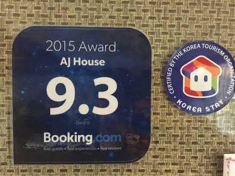 AJ House | Bridge Tower, 40, Taejong-ro, Yeongdo-gu, 49042 Busan, South Korea | AZ Hotels