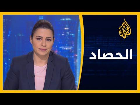 ???? الحصاد - ليبيا.. تراجع غير مسبوق لقوات حفتر  - نشر قبل 8 ساعة