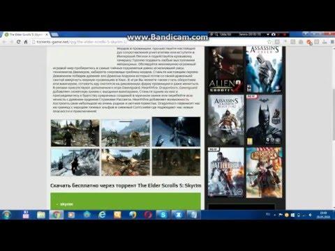 Как скачать игру Skyrim 5 на пк