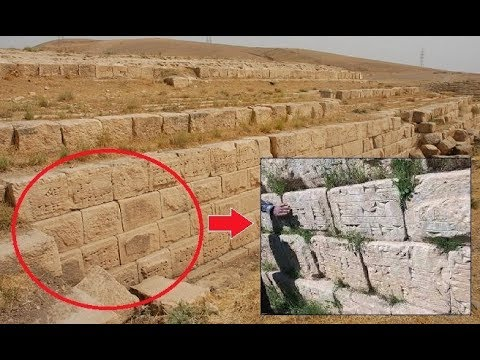 Giant Cuneiform Jerwan Iraq and Code of Hammurabi - Sumerian Gods of History