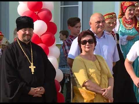 В Богословке открылся новый Дом культуры