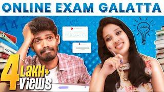Online Exam Galatta   Madrasi   Simper Media