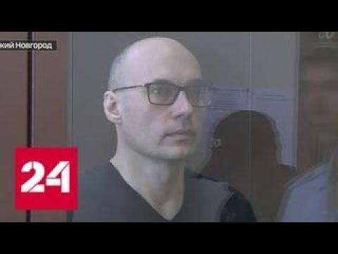 вице-мэр-великого-новгорода-виновен-в-педофилии-и-распространении-детской-порнографии-россия-24