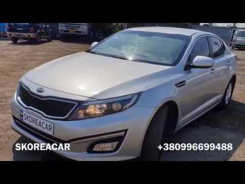 Kia K5 (Optima) 2014 LPG за 5170$ . SKOREACAR Авто из Южной Кореи +380996699488