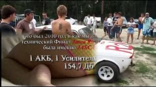 www.ligavtozvuka.ru