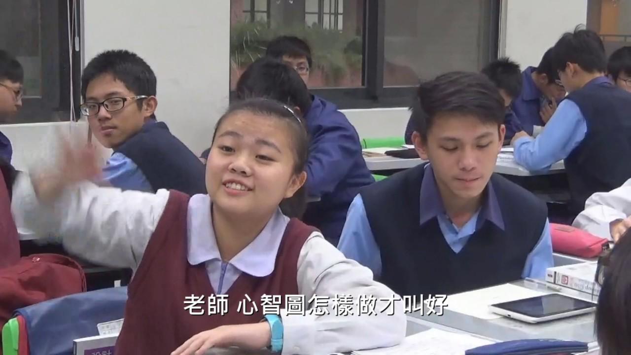 光華高工 行動學習 104動畫科 - YouTube