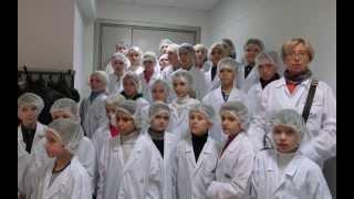 Экскурсия в Донецк на шоколадную фабрику Конти сш 17